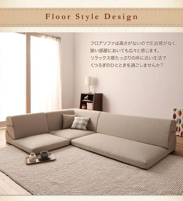Low Height Sofas Sofa Ideas