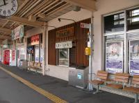 この駅でも駅弁を買えるけど広島駅には売っていないのだ。