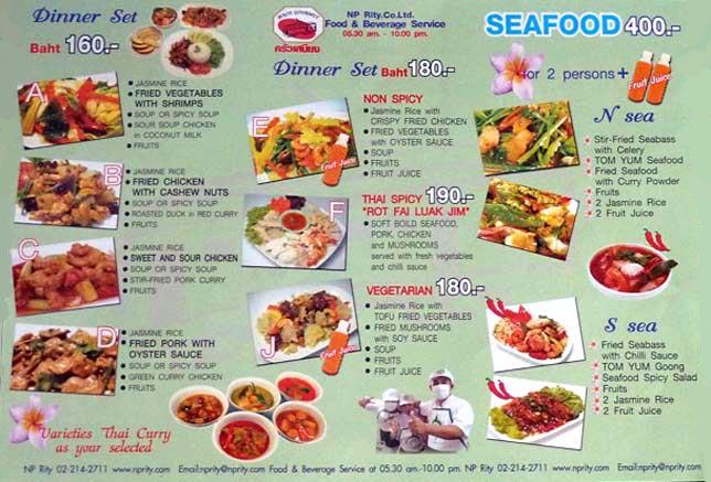 Example menu on the Thai sleeper train