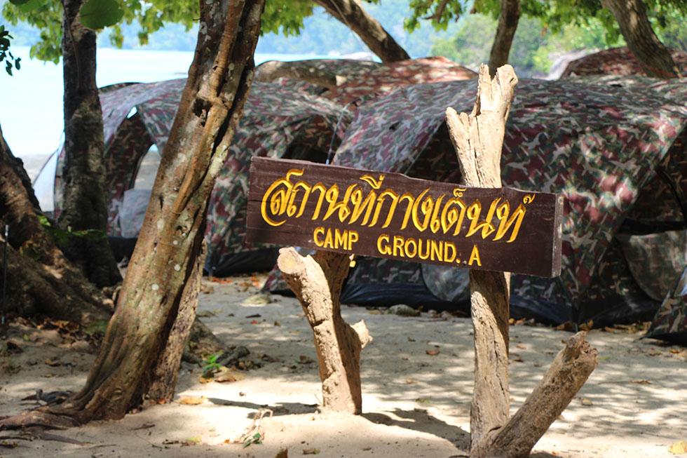 Campground A - Koh Surin