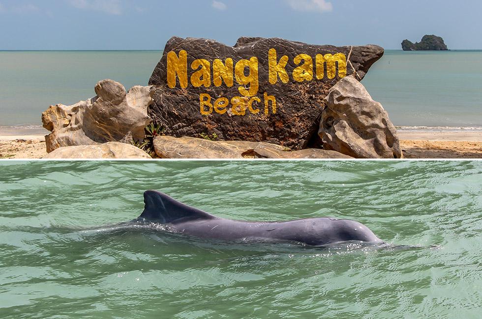 Nang Kam Beach