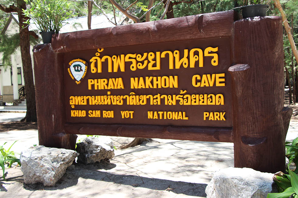 Sign to the Phraya Nakhon Cave in Khao Sam Roi Yot National Park