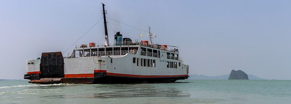The ferry from Surat Thani to Koh Samui