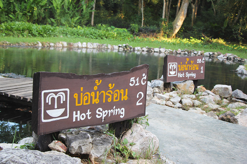 Pong Arng Hot Spring in Chiang Dao