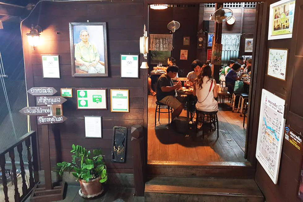 Restaurant Aroy One Baht in Lampang