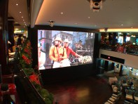 Atrium Big Screen 2
