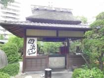 Tofu Grilling Hut
