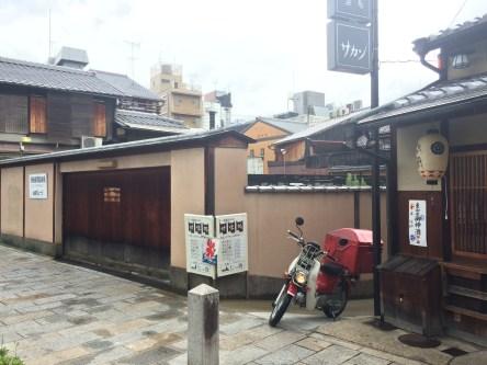 Motoyoshicho