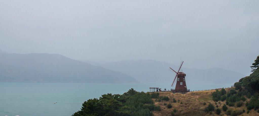 Windy Hill on Geoje Island