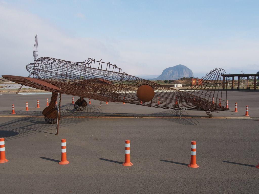Alttereu Airfield