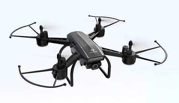 deerc d50 drone