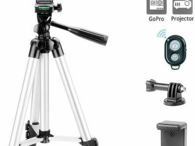 Linkcool 42 inch tripod overview and functions