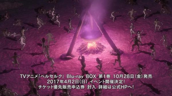 『ベルセルク』6話感想 恐ろしいパーティー!ルカ姉のお尻ペンペン!