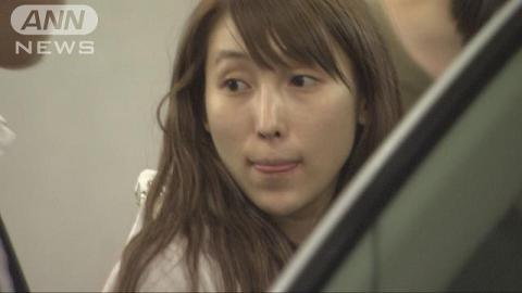 【画像】 男2人と共謀して美人局で逮捕された女(25歳)のご尊顔がこちらです・・・・
