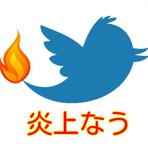 【現地画像】京浜東北線遅延影響・・川口駅が大混雑!とんでもない地獄絵図に「サラリーマン・学生がイライラしてる」
