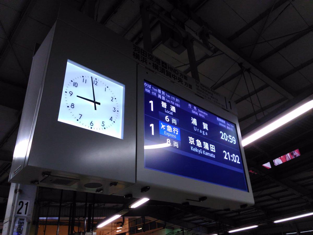 【京急空港線】 穴守稲荷駅で人身事故発生!現地リアルな声&様子「電車が緊急停止した」「警察と消防がきてブルーシート広げてる」