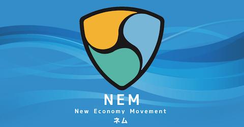 【悲報】仮想通貨NEM(ネム)、完全に信用を失う・・・