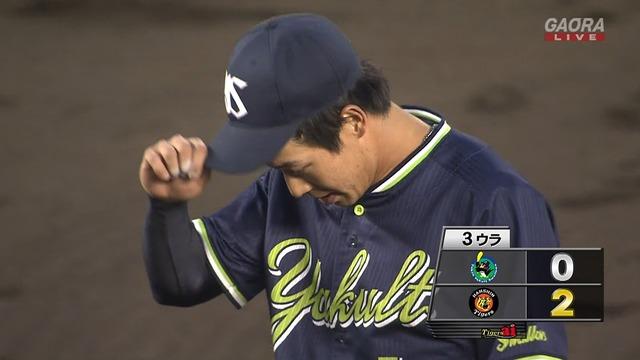 山田哲人、連続エラーで阪神に2点プレゼントww