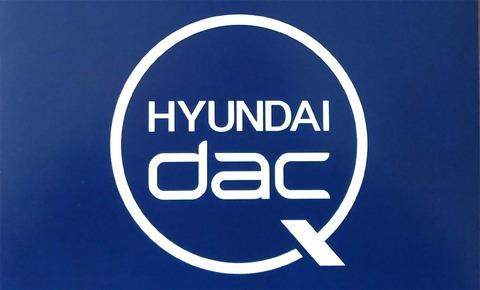 【速報】仮想通貨ヒュンダイコイン(HDAC)マイニングサーバーがハッキングされ全ての残高が流出か!?