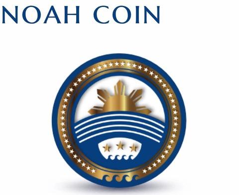 【悲報】仮想通貨ノアコイン、価値がどんどん下がってしまう・・・