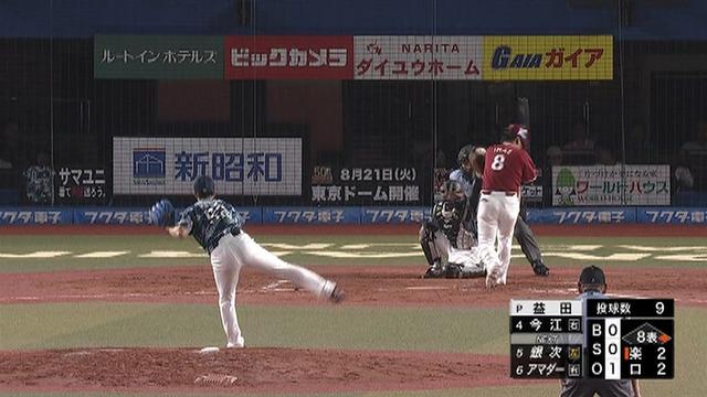 ロッテ・益田が今江に対し微妙~な危険球退場 → 代わった投手が大量失点