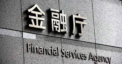 金融庁「海外の危険な仮想通貨取引所は使わないように!」