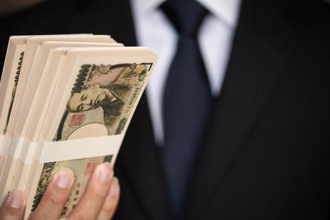 【悲報】消費税、金持ちは1.6%しか取られてなかった