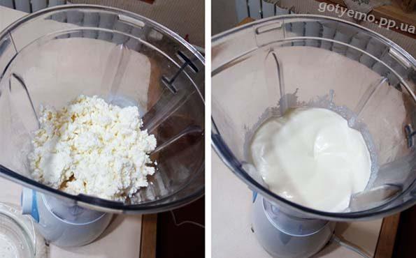 перетерти сир