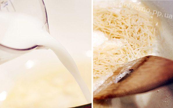 молоко + пармезан