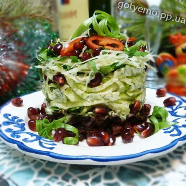 рецепт салату гранатова горка