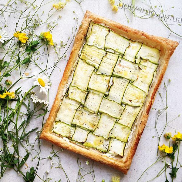 рецепт тарту з цукіні і козячим сиром