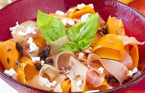 Салат з гарбуза і хамона
