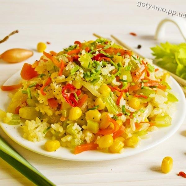 Рис по-пекінськи з овочами