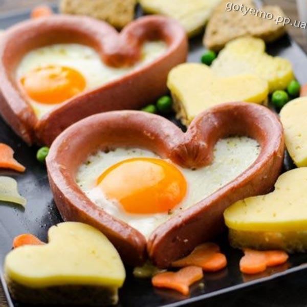 яєчня серце