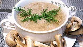рецепт французького крем-супу із печериць