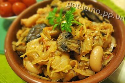 рецепт тушеної капусти з грибами і чорносливом