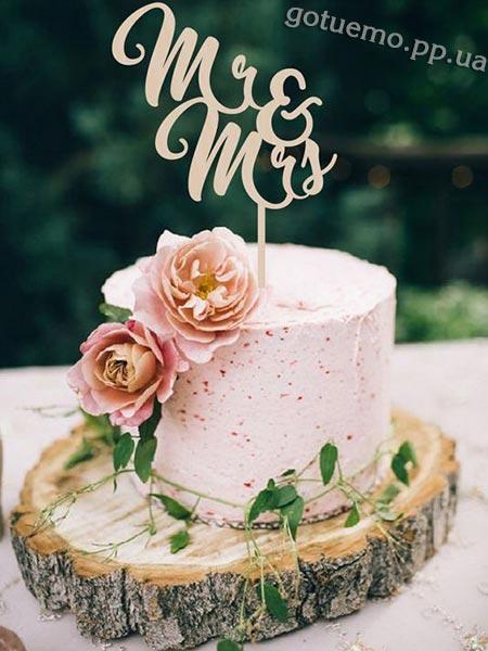 торт на весілля - оформлення