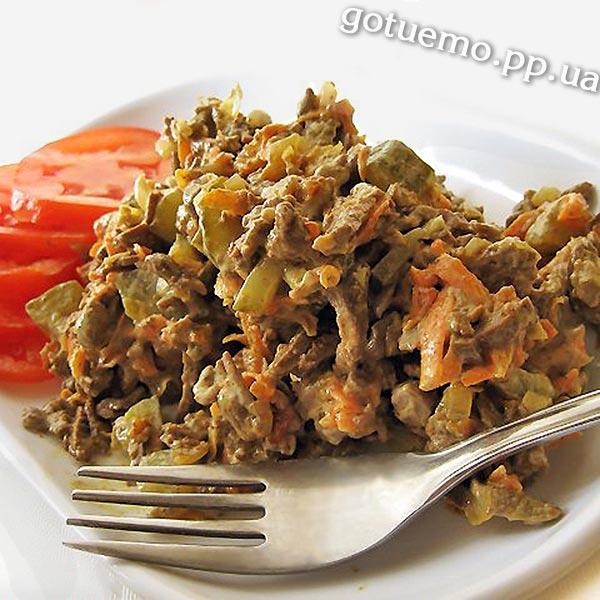 Салат з яловичою печінкою
