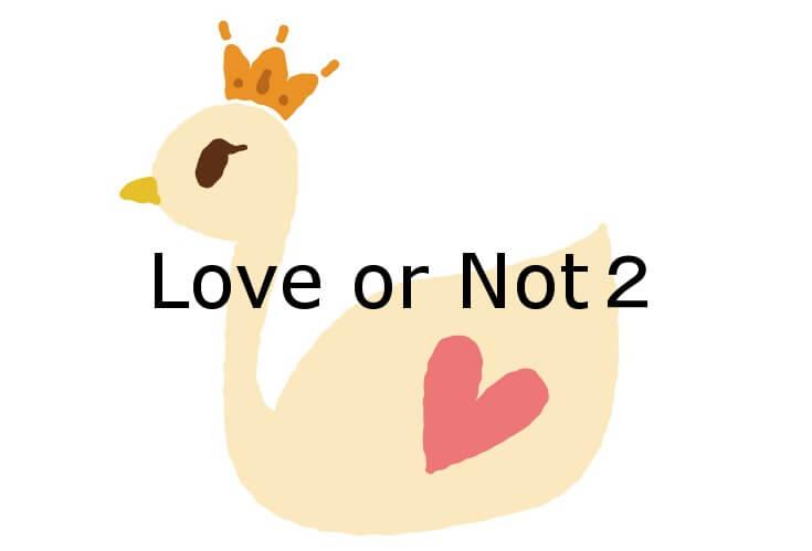 Love or Not2動画を見る方法!