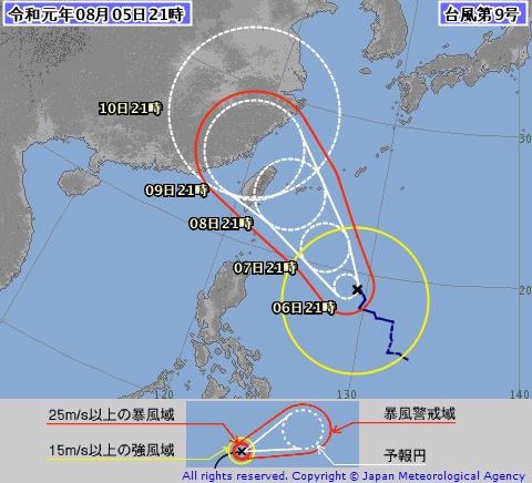 台風9号2019気象庁ウエザーニュースの最新進路情報