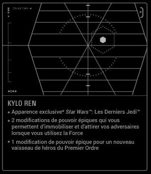 Star wars Battlefront 2 Bonus 5