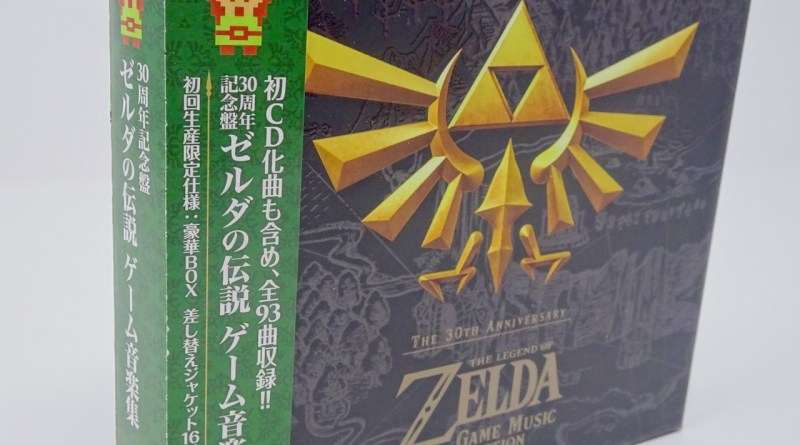 CD Zelda Game Music Collection 30th anniversary