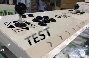 Test Pandora Box 7 Borne Arcade facile - Gouaig