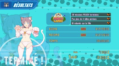 Test Senran Kaguran Peach Ball - 28