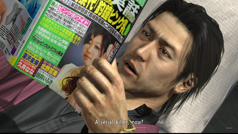 test yakuza 4 remastered