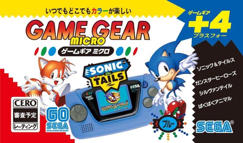 Game Gear Micro Bleue