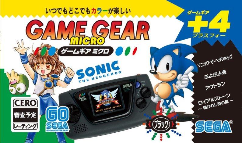 Game Gear Micro Noire
