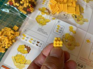 Montage Nanoblock pikachu