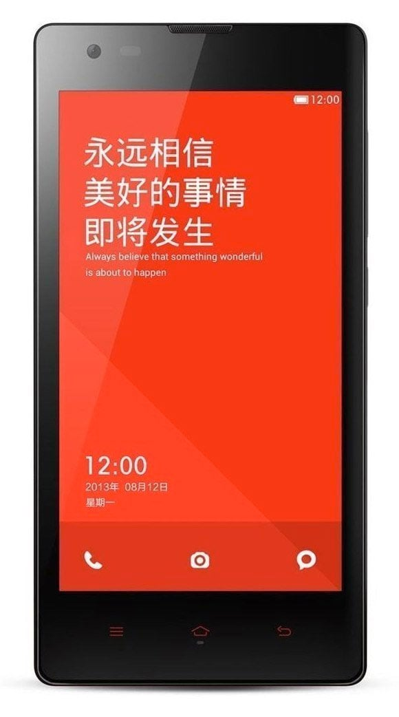 Xiaomi Red Rice 1S smartphone