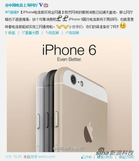 Posible aspecto iPhone 6